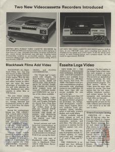 CW-STM-American-Classic-Screen-Mar-Apr-79-09