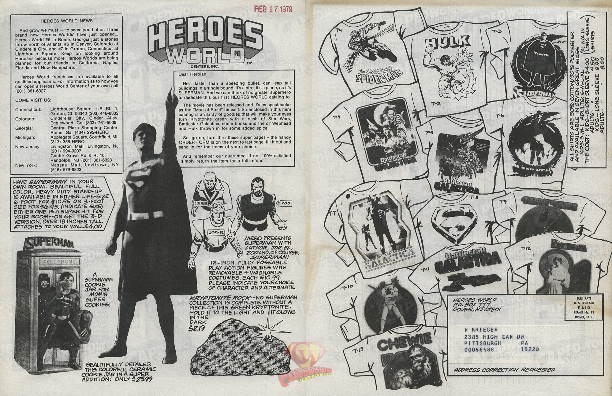 STM-Heroes-World-Centers-brochure-Feb-17-1979-all-pages-1